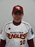 事務局】新コーチのご紹介! | ...