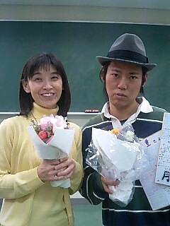 金曜クラス | Seiichi Takeshige...