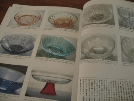 ガラスの大鉢