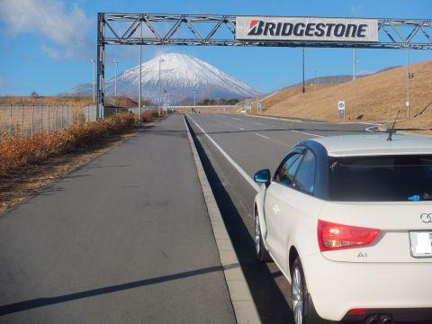 富士スピードウェイbsgate