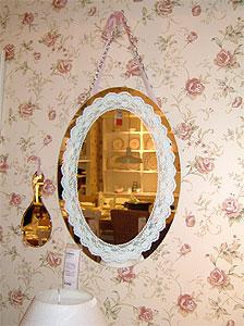 ラブリー鏡