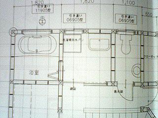 2階水周り変更