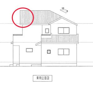 東側立面図(屋根?)