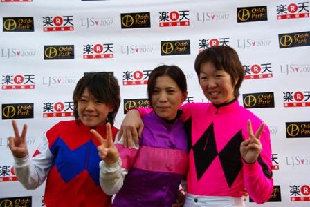ラウンド上位3名.JPG 【参考】昨年のLJS総合順位 1位:山本茜(名古屋) 2位:別府真衣.