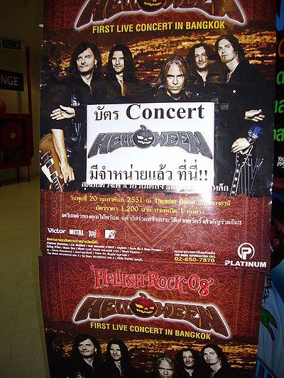 HELLISH ROCK BANGKOK