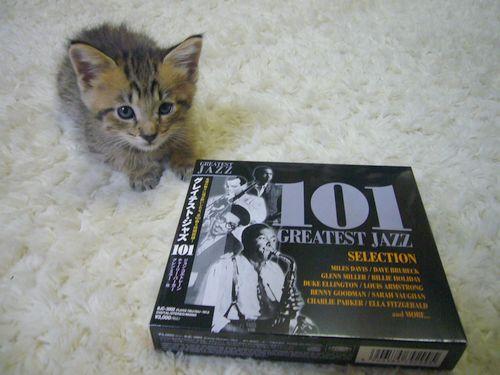 101 GREATEST JAZ