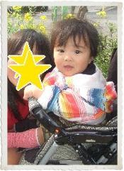 2008_0423愛くん0003.JPG
