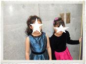 2007_01282007-1月ピアノ発表会0021.JPG