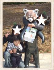 2008_0311200803千葉市動物公園&お食事0054-1.jpg