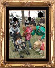 2008_0329ポチタマ撮影 花見編0114-1.jpg