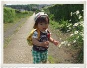 2008_0521Fokidsコンテスト遊歩道0035.JPG