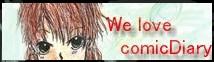 WE LOVE コミック日記 [Pixia]