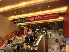 香港研修旅行 2010年12月 競馬場玄関.JPG