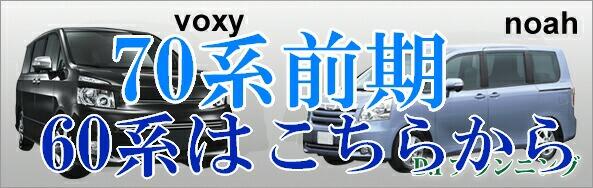 noavoxy.jpg
