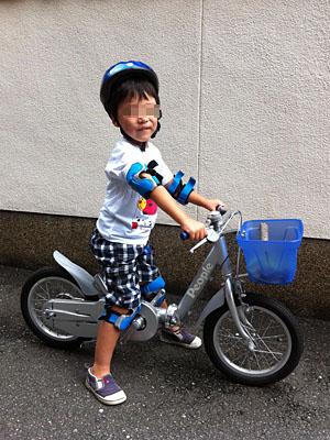 補助輪なし自転車VOL.2*** ( OFF ...