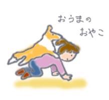 oumanooyako