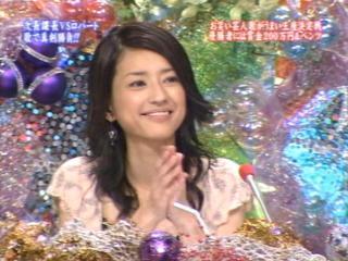 □ [小沢真珠] カスペ!お笑い芸...
