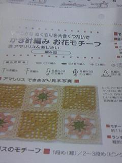 TS380037.JPG