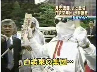 Images of 辻山清 - JapaneseCla...