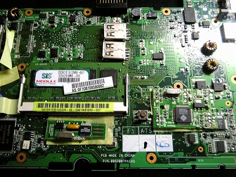 s-DVC10075.jpg