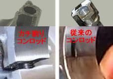 Bmw 鍛造コンロッド(カチ割り) Bmw 自動車 T3109 楽天ブログ