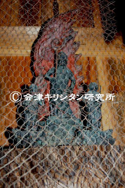 不動明王の画像 p1_22