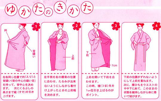 出典image.space.rakuten.co.jp