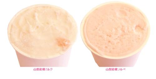 山梨の桃のジェラート.jpg