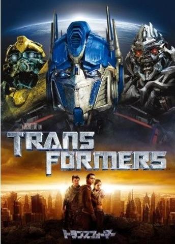 「トランスフォーマー 1」の画像検索結果