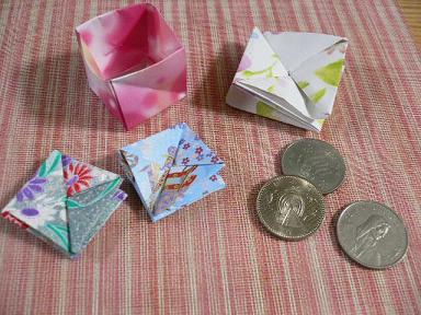 簡単 折り紙 折り紙 小銭入れ 折り方 : plaza.rakuten.co.jp