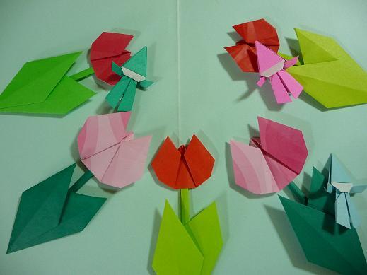ハート 折り紙 折り紙 チューリップ 作り方 : divulgando.net