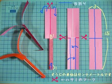 ハート 折り紙 折り紙 ヘリコプター 折り方 : plaza.rakuten.co.jp