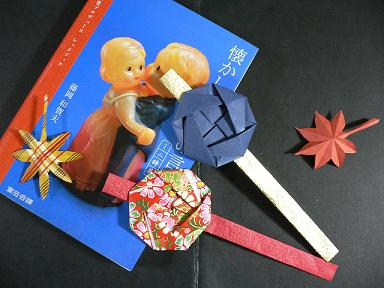 クリスマス 折り紙 折り紙 しおり : matome.naver.jp