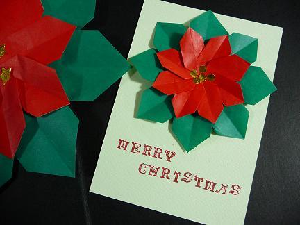 クリスマス 折り紙:ポインセチア 折り紙-plaza.rakuten.co.jp