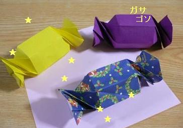 ハート 折り紙 折り紙 キャンディボックス : plaza.rakuten.co.jp
