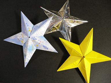 クリスマス 折り紙 折り紙 立体 星 : plaza.rakuten.co.jp