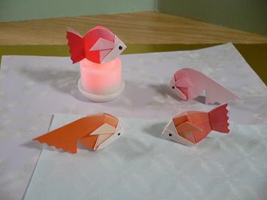 ハート 折り紙 : 折り紙金魚の折り方 : plaza.rakuten.co.jp