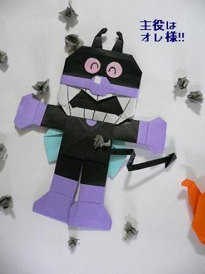 折り紙の 折り紙 バイキンマン : plaza.rakuten.co.jp