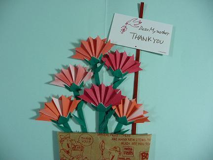 ... を   折り紙サロン - 楽天ブログ