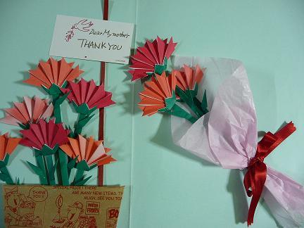 クリスマス 折り紙:折り紙 カーネーション 折り方-plaza.rakuten.co.jp