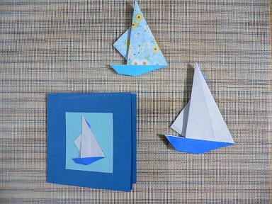 簡単 折り紙 : 折り紙 ヨット 折り方 : plaza.rakuten.co.jp
