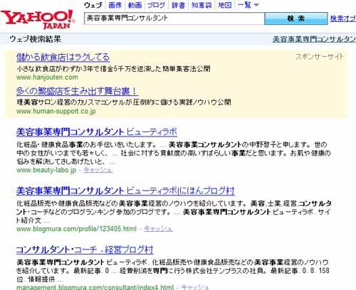 Yahoo 1位.jpg