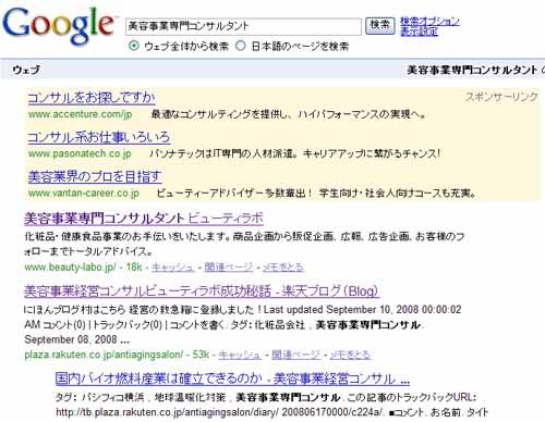 Google1位.jpg