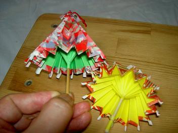 クリスマス 折り紙 折り紙 傘 : plaza.rakuten.co.jp