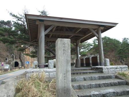 笹川流れ展望台