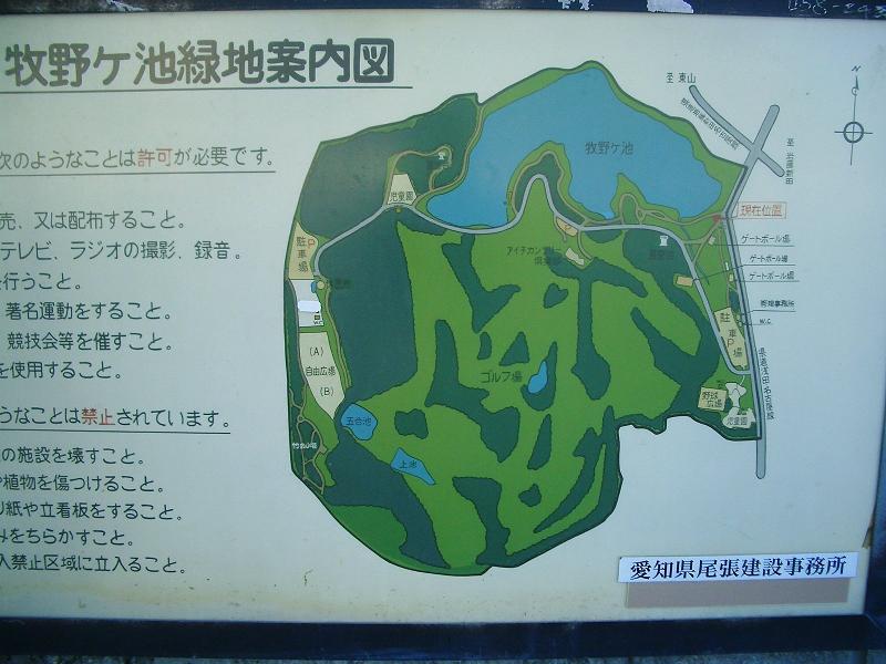 緑地 池 牧野 ヶ 名古屋市:自然散策(名東区)