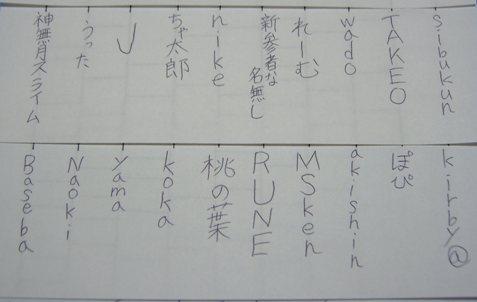 EPSN0025.JPG