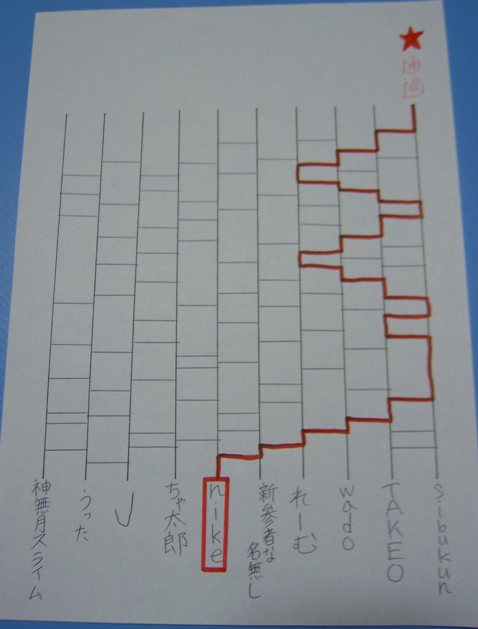 EPSN (2).JPG
