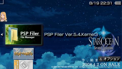 PSP Filer 5.4