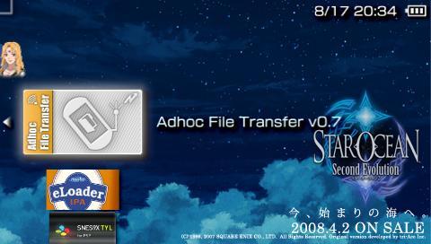 Adhoc File Transfer v0.7